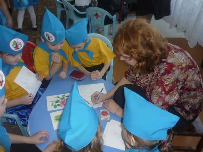 Экологические конкурсы для дошкольников 2017